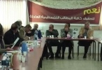 اجتماع لجنة المتابعة من اجل بحث فعاليات يوم الارض