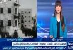 ذكرى مجزرة دير ياسين