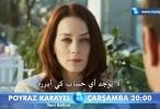 بويراز كارايل الحلقة 20 اعلان