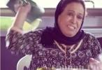 حال مناير الحلقة 14