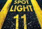 بقعة ضوء 11- 27