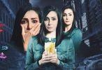 مسلسل الكابوس الحلقة 30 - رمضان 2015