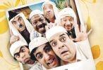 سوالف طناش 3 الحلقة 2 رمضان 2015