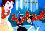 فيلم البجعات البرية كرتون بالعربية اونلاين