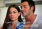 رائحة الفراولة الحلقة 13 كاملة مترجمة للعربية اونلاين 2015