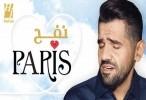 حسين الجسمي والحظ النحس 2015