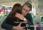 حطام الجزء 2 الحلقة 20 (51) كاملة مترجمة للعربية اونلاين 2015