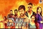 فيلم Desi Kattey