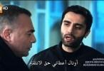 قاطع الطريق لن يصبح حاكم هذا العالم الحلقة 22 الثانية والعشرون قسم 1 كاملة مترجمة للعربية 2016