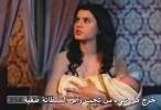 السلطانة كوسم الحلقة 13 قسم 1