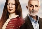 وقت الهجرة الحلقة 3 - Göç Zamanı مترجمة للعربية