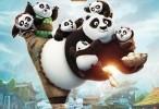 فيلم kung fu panda 3