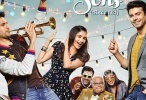 فيلم Kapoor And Sons