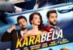 فيلم Kara Bela مترجم للعربية اونلاين 2015