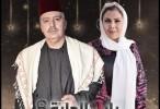 باب الحارة الجزء 8 الحلقة 25 كاملة رمضان 2016