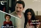 مسلسل الميزان الحلقة 3 رمضان 2016