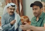 سيلفي 2 الحلقة 21 أكشن كاملة رمضان 2016
