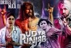 فيلم Udta punjab هندي مترجم 2016