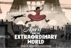 فيلم April and the Extraordinary World