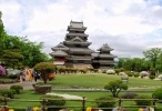 اكتشف اليابان مدبلج للعربية سلسلة اطلس HD اونلاين 2016