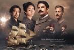 فيلم ارطغرل 1890 ERTUĞRUL مترجم HD اونلاين