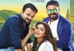 فيلم Shajahanum Pareekuttiyum مترجم HD اونلاين 2016