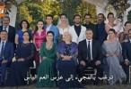 قطاع الطرق لن يحكموا العالم إعلان الموسم الثاني مترجم