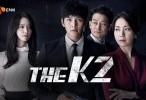 The K2 الحلقة 1 الاولى كاملة مترجمة 2016