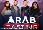 2 Arab Casting