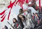 فيلم Sword Master مترجم 2016 جودة عالية