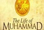 حياة النبى محمد