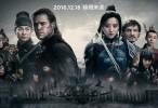 فيلم The Great Wall مترجم للعربية HD اونلاين 2016