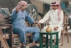 سيلفي 3 - الحلقة 10 الدرباوي كاملة HD رمضان 2017