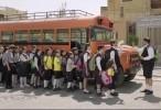 ريح المدام الحلقة 24 رحلة المدرسة HD كاملة رمضان 201724