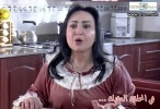 جنان نسوان الحلقة 24 كاملة HD رمضان 2017