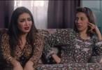 هربانة منها الحلقة 26 اللي متجوز أربعة كاملة HD رمضان 2017