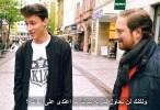 الصدمة الموسم 2 الحلقة 27 التمييز الديني - كاملة HD رمضان 20179