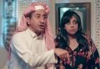 سيلفي 3 - الحلقة 29 شغالة رمضان كاملة HD رمضان 2017