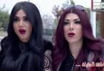 جنان نسوان الحلقة 31 كاملة HD رمضان 2017