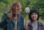 فيلم Okja مترجم HD اونلاين 2017
