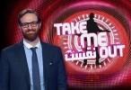 Take Me Out نقشت الحلقة 1