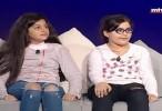 لما يحكو الصغار الحلقة 3 كاملة HD اونلاين 2017