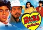 فيلم Raju Ban Gaya Gentleman مترجم HD اونلاين 1992