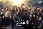 الهيبة 2 الحلقة 21 HD رمضان 2018