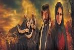 نوف الحلقة 11 HD رمضان 2018