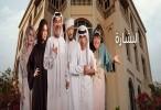 البشارة الحلقة 19 HD رمضان 2018
