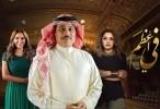 الخافي أعظم الحلقة 25 HD رمضان 2018