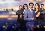 المواجهة الحلقة 30 HD رمضان 2018