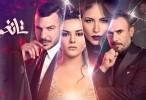 تانغو الحلقة 31 HD رمضان 2018