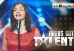 Arabs Got Talent 6 الحلقة 4